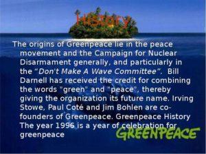Реферат Предмет: История Тема: GreenPeace