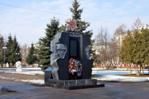 Краткая информация о городе Солнечногорск