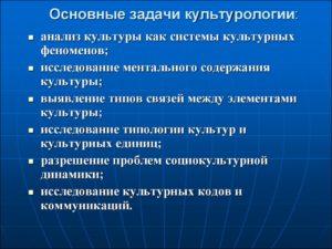Специфика культурологического изучения техники