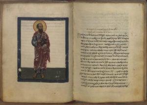 Деяния апостолов и послания