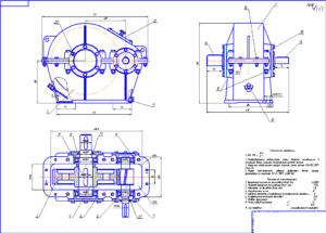 ПРАКТИЧЕСКАЯ РАБОТА Расчет одноступенчатого цилиндрического редуктора