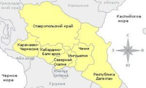 Северо-Кавказский федеральный округ (СКФО)