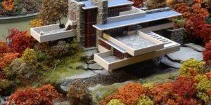 Органичная архитектура