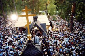 Религиозный туризм в христианстве